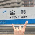 【すべらない話】日本人 ドイツ人の日本語鉄板ジョーク