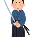新渡戸稲造にみる、日本人男の国際結婚